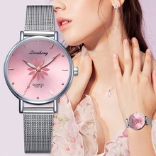 luxury Casual Women Romantic Flower Wrist Watch Fashion Leather Rhinestone Desig