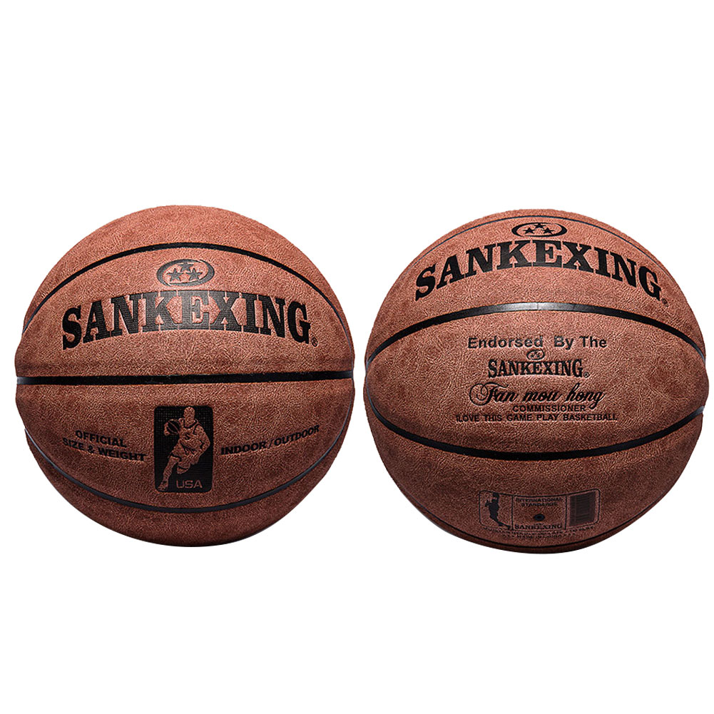 Leather Ball Gift Sport Team Basketball New Cowhide Boys Outdoor Wear-Resistant Toys Textured Interactive Toy NBA Boy Gifts image