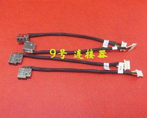 Gniazdo zasilania prądem stałym z kabel do HP ProBook 430 440 450 455 470 447 G3 804187-Y17 laptopa złącze gniazdo wtykowe kabel zastępczy