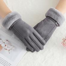 Зимние перчатки для женщин, женские теплые одноцветные перчатки, женские элегантные плюшевые рукавицы на запястье, перчатки для лыжного вождения Guantes Invierno