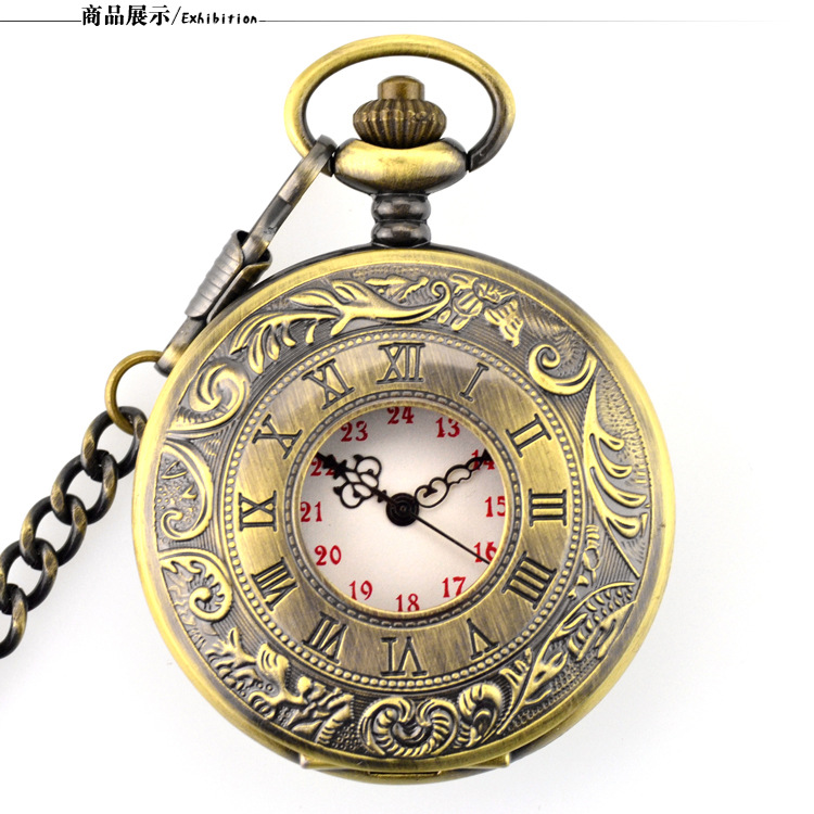 Retro Antique Bronze Steampunk Quartz Pocket Watch Vintage Pocket & Fob Watches with Fob Watch with Chain Men Women Gift