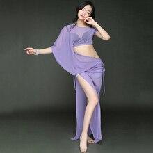 חדש בטן ריקוד חליפת יאר קצר שרוולי בגדים ארוך שמלת נשים ריקוד תלבושות ריקוד