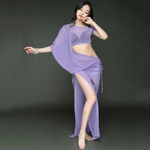 NEW belly dance suit yar short sleeves belly dance clothes long dress women dance dance costumes