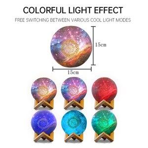7 цветов, 3D светильник с Луной, Коран, чтение, цветная Ночная лампа, круглая, для чтения, для спальни