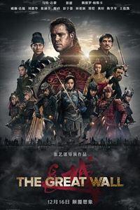 长城[高清1080p]