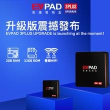 2019 Evpad3PLUS Evpad 3 PLUS new version 2 G DDR3+ 32G EMMC 8 Core HDMI 2.0 4K 1080P Bluetooth Andro