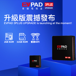2019 Evpad3PLUS Evpad 3 PLUS nueva versión 2G DDR3 + 32G EMMC 8 Core HDMI 2,0 4K 1080P Bluetooth Android TV Box