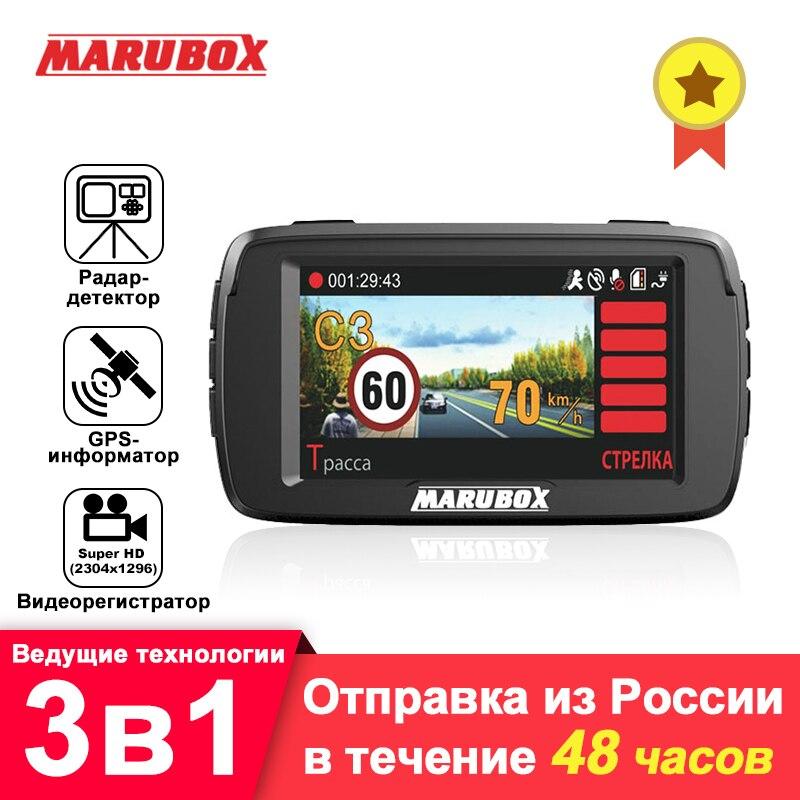 Marubox m600r dvr carro detector de radar gps 3 em 1 hd1296p 170 graus ângulo russo língua gravador vídeo registador frete grátis