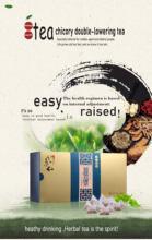Высококачественный травяной послеобеденный чай повышает иммунитет