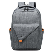 Backpack male fashion school bag large capacity travel leisure computer bag Korean version of high school students backpack
