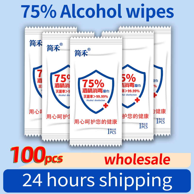 100pcs/1 Lot Disposable Wipes Individually Wrapped Portable 75% Alcohol Wipes Antiseptic Cleaning Sterilization Wipes Wholesale