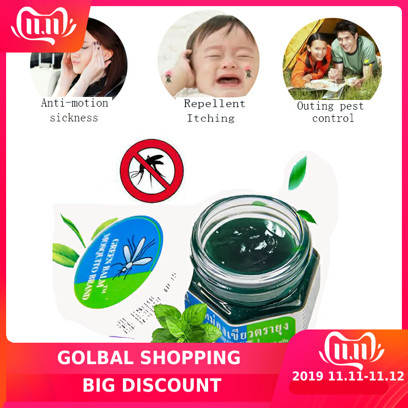 Grass Ointment Thailand Green Balm Rlight Sprain Itchy Skin Foot Pain Relieve Mosquito Bites Summer Anti-mosquito