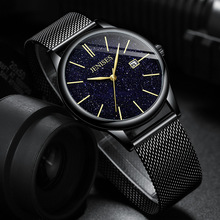 Top Brand Luxury Watches Business Quartz Man Wristwatch Casual Leather Brand Calendar Male Clock Men 2019 Mens Fashion Watch