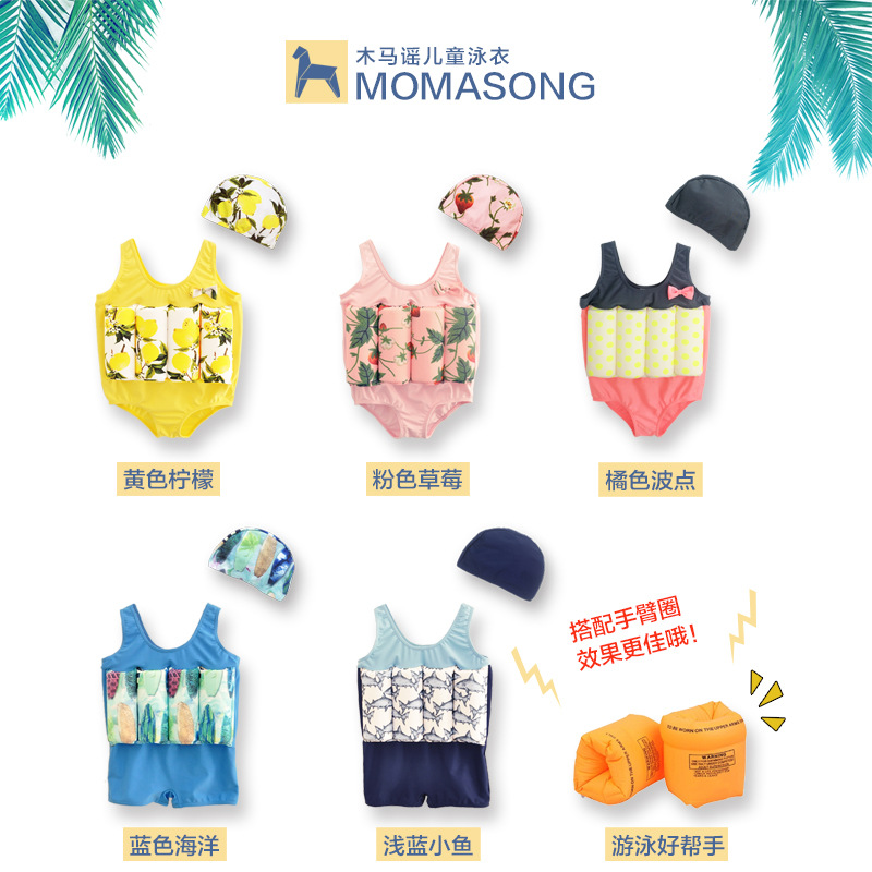 Children's Baby Swimwear For Girls Kids Float Swimsuit Bathing Suit Child Swim Boys Buoyancy Swimwear Swimming Ring One-Piece