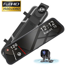 Dash Cam Streaming Kaca Spion Mobil DVR Cermin Dash Camera Dual Kamera Mobil Full HD Drive Recorder Malam Visi 10〞touch layar(China)