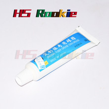 1pcs 50g fuser film Sleeve Grease for HP M1132 M1522 4250 4200 4345 2200 5200 P1505
