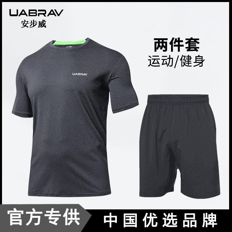 2020 New Style Summer Fitness Suit Men's Basketball Running Fitness Service Quick-Dry Breathable Short Sleeve Outdoor Sports Set