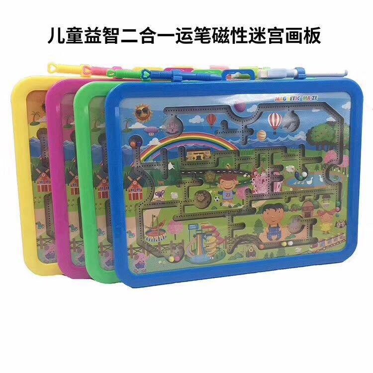 Kindergarten Cartoon Drawing Board Learning Doing Homework Graffiti Whiteboard Children Multi-functional Intellectual Magnetic M