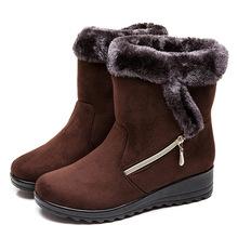 Buty damskie kliny obcasy buty śniegowe sztuczny zamsz buty zimowe buty kobieta Plus rozmiar 43 do połowy łydki buty zimowe buty damskie tanie tanio FUNMARS T Pasuje prawda na wymiar weź swój normalny rozmiar Okrągły nosek Zima Slip-on Stałe Buty śniegu Krótki pluszowe