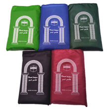 Muslim Portable Travel Pilgrimage Blanket Worship Blanket Prayer Blanket Home