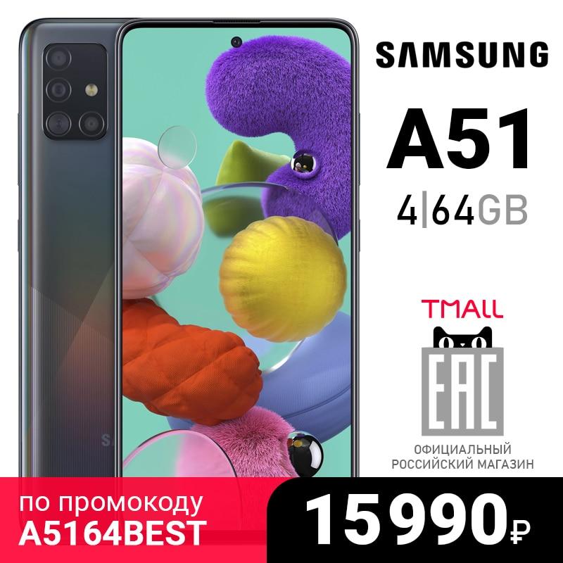Смартфон Samsung Galaxy A51 4+64GB [гарантия производителя | быстрая доставка из Москвы]