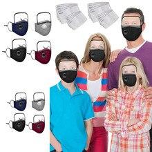8 шт., пластиковые защитные щитки для глаз, с 16 фильтрами