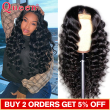 Loose Deep Lace Front Human Hair Wigs Brazilian 100% Human Hair Wigs 360 Lace Frontal Wig For Black Women Swiss Lace Queen Hair
