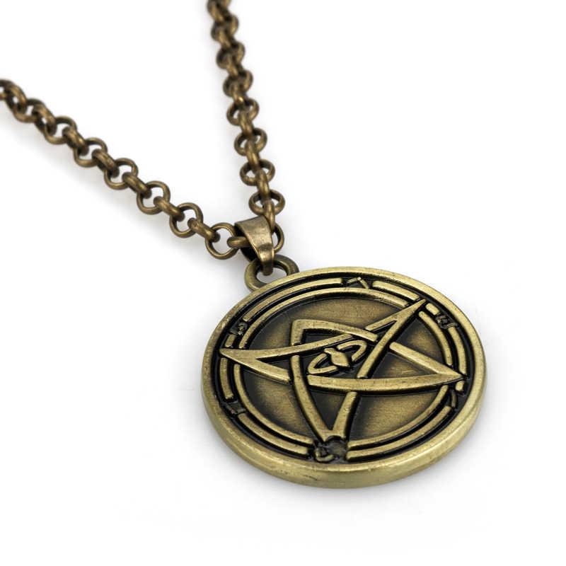 하워드 필립스 Lovecraft Cthulhu Mythos 키 체인 빈티지 브론즈 키 로고의 문을 통해 매력 목걸이 열쇠 고리