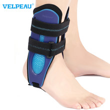 VELPEAU Ankle Support Brace Ankle Stabilizer Stirrup Splint for Sprains Can be Worn in Shoe for Both Left and Right Feet
