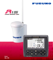 Furuno FA-170 klasse A AIS automatische identifikation system schiff kommunikation navigation marine elektronik kollision vermeidung