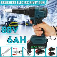 88V Brushess Electric Rivet Gun Cordless Rivet Nut Gun Drill Insert Riveting Tool With LED Light 1/2PC Battery Kit 3.2-4.8mm