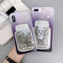 Quicksand Liquid soft Phone Case For Xiaomi Redmi Note 8 7 6