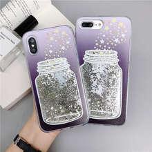 Quicksand Liquid soft Phone Case For Xiaomi