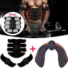 Умный мышечный Стимулятор, EMS, массажный тренажер для бедер, ягодиц, тела, похудения, фитнес-массажер, потеря веса, фитнес-оборудование
