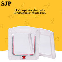 Cat Door Hole Puppy Pet Can Be Adjusted To Enter And Exit The Dog Soft