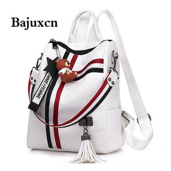 Женские кожаные рюкзаки с кисточками