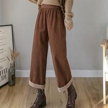 Женские свободные брюки на осень и зиму льняные хлопковые повседневные