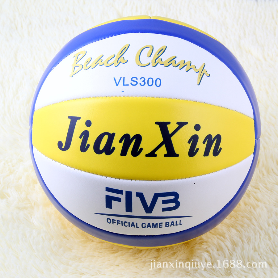 Volleyball Factory Direct Selling Jianxin Volleyball High Grade Thick PU Volleyball No. 5 Machine Sewn Volleyball