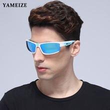 Солнцезащитные очки yameize поляризационные для мужчин и женщин