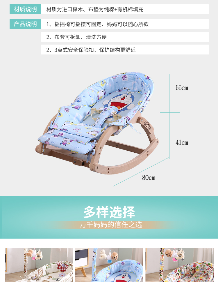 H88972567394548a5a1efe48333bf46f3X Soothing Chair Rocking Baby Tremble Small Cradle Bed Solid Wood Reclining With Doll To Coax Sleeping Artif