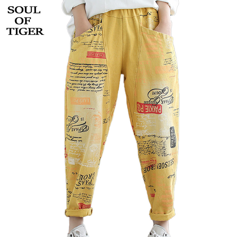 SOUL OF TIGER 2020 Spring Korean Fashion Designer Ladies Punk Trousers Womens Vintage Printed Pants Loose Streetwear Plus Size