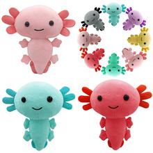 20cm śliczne Kawaii Axolotl pluszowe zabawki squishmolding Axolotl pluszaki lalki zabawki dla dzieci wystrój pokoju dzieci prezent tanie tanio CN (pochodzenie) Tv movie postaci W wieku 0-6m 7-12m 13-24m 25-36m 4-6y 7-12y Genius Lalka pluszowa nano Miękkie i pluszowe