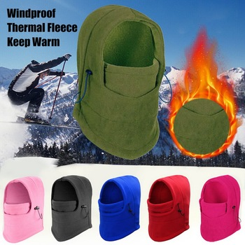 Soft Face hat Thermal Fleece Balaclava Hood Swat Bike cap Wind Winter wind-proof and sand-proof Stopper Beanies image