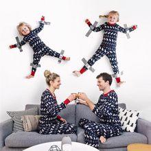 Vêtements assortis pour famille de noël | Pyjama de noël doux, deux pièces, en coton, avec impression, tenue Parent-enfant, Service à domicile