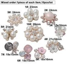 Модные 10 шт (можно смешивать) алмазные аксессуары для ювелирных