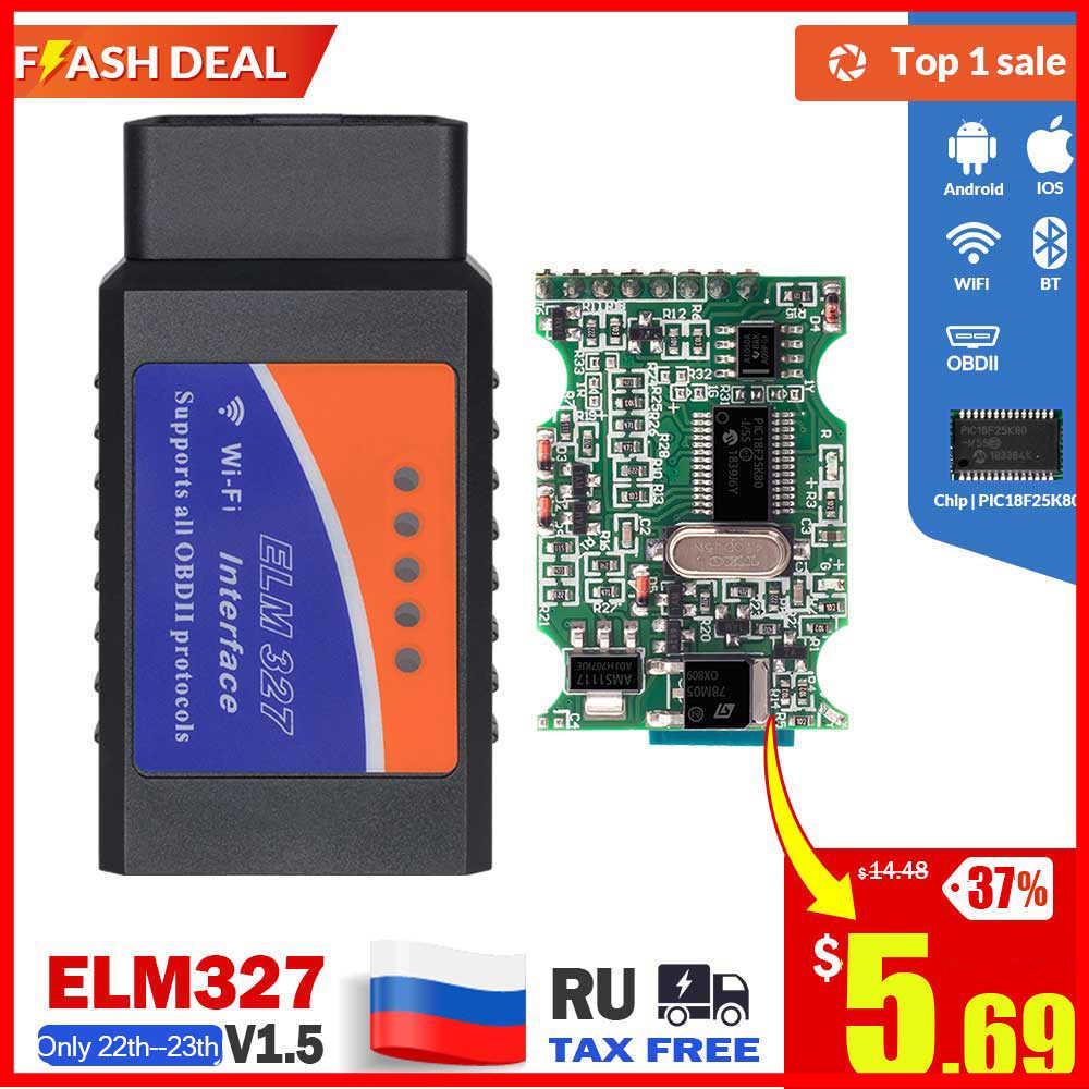 ELM327 V1.5 بلوتوث/واي فاي OBD2 الماسح v1.5 الدردار 327 بلوتوث PIC18F25K80 السيارات أداة تشخيص OBDII لنظام أندرويد/IOS/ويندوز