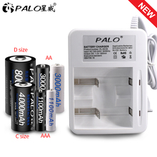 PALO 2 slots LED Display Smart Battery Charger For 1.2V Ni-CD Ni-MH AA/AAA/C/D Size Rechargeable with US EU plug