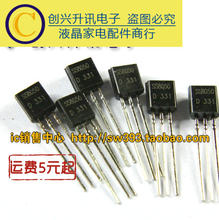 Original SS8050 = BR8050 S TO-92 in stock(China)