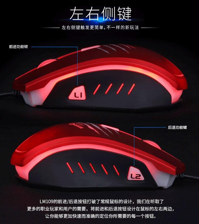 Профессиональная игровая мышь xq 4000 точек/дюйм эргономичная