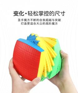 Image 3 - Shengshou 13 ชั้น 13X13X13 Magic Cube Stickerless Speed Magic Puzzle 13X13 การศึกษาCubo Magicoของเล่น (128 มม.) ของเล่นเด็ก